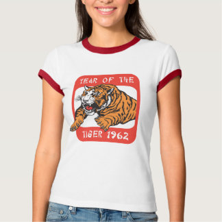 chinese year of the tiger 1962 t shirts - Chinese New Year 1962