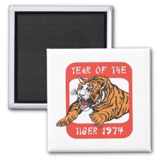 Chinese Year Of The Tiger 1974 Gift 2 Inch Square Magnet
