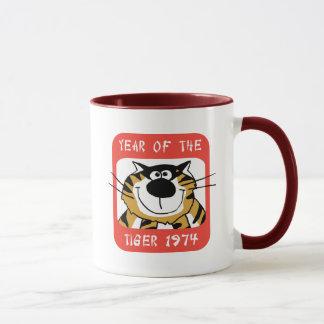 chinese year of the tiger 1974 gift mug - Chinese New Year 1974