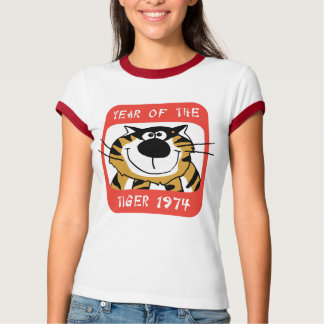 chinese year of the tiger 1974 t shirt - Chinese New Year 1974