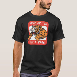 Chinese Year of The Tiger 1986 Black T-Shirts