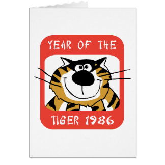 Chinese Year of The Tiger 1986 Gift Card