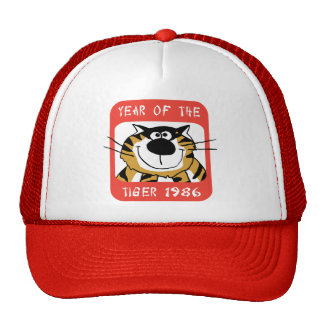 Chinese Year of The Tiger 1986 Gift Trucker Hat