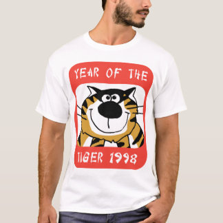 Chinese Year of The Tiger 1998 Dark T-Shirt