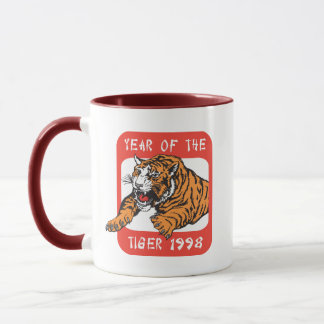 Chinese Year of The Tiger 1998 Gift Mug