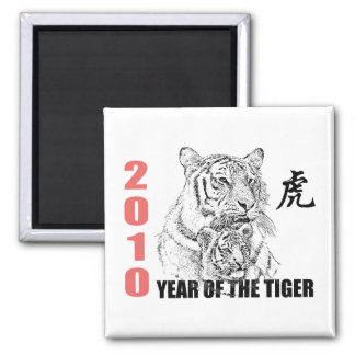 Chinese Year of The Tiger 2010 2 Inch Square Magnet