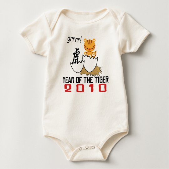 Chinese Year of The Tiger 2010 Baby Baby Bodysuit