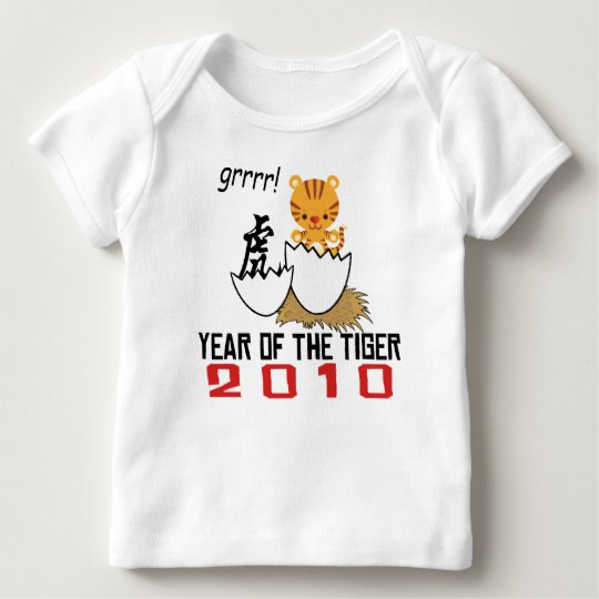 Chinese Year of The Tiger 2010 Baby Baby T-Shirt