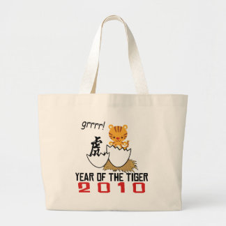 Chinese Year of The Tiger 2010 Baby Bags