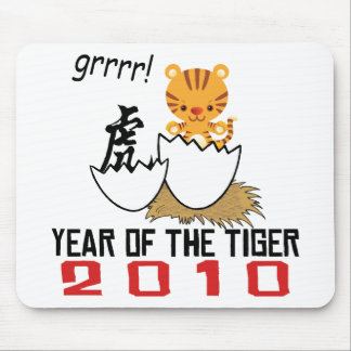 Chinese Year of The Tiger 2010 Baby Mouse Pad