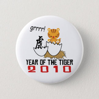 Chinese Year of The Tiger 2010 Baby Pinback Button