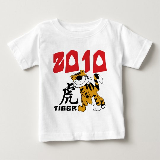 Chinese Year of The Tiger 2010 Baby T-Shirt