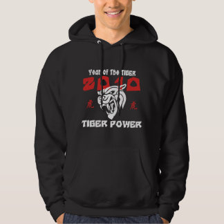 Chinese Year of The Tiger 2010 Black T-Shirts