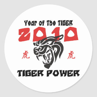 Chinese Year of The Tiger 2010 Classic Round Sticker