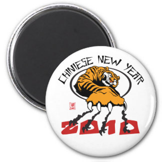 Chinese Year of the Tiger 2010 Gift 2 Inch Round Magnet