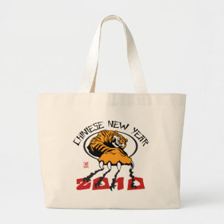 Chinese Year of the Tiger 2010 Gift Bags