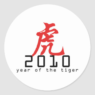 Chinese Year of The Tiger 2010 Gift Classic Round Sticker