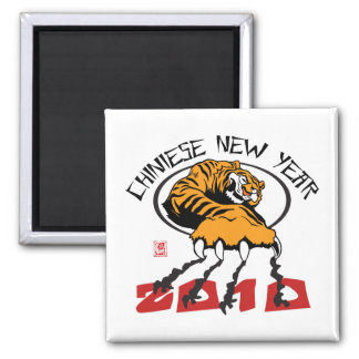 Chinese Year of the Tiger 2010 Gift Magnet