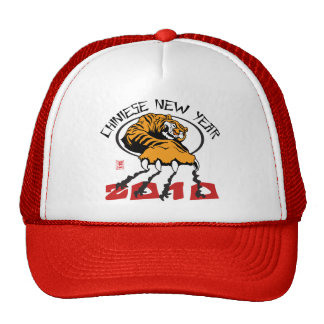 Chinese Year of the Tiger 2010 Gift Trucker Hat