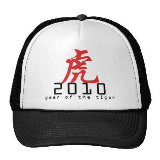 Chinese Year of The Tiger 2010 Gift Trucker Hats