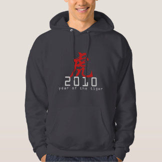 Chinese Year of The Tiger 2010 Hoodie