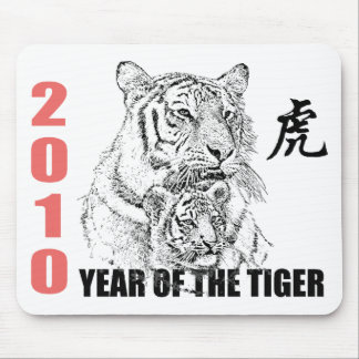 Chinese Year of The Tiger 2010 Mouse Pad