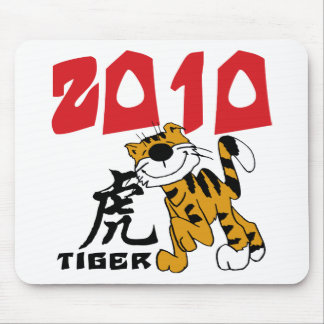 Chinese Year of The Tiger 2010 Mouse Pads