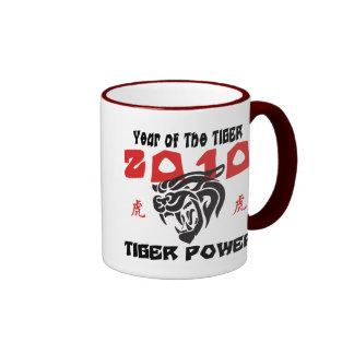 Chinese Year of The Tiger 2010 Coffee Mug