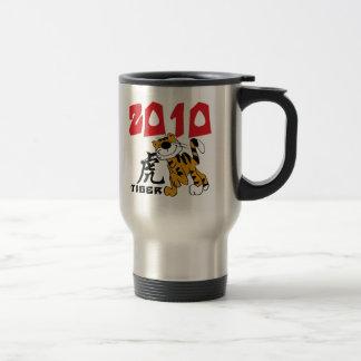 Chinese Year of The Tiger 2010 Mug