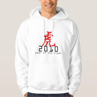 Chinese Year of The Tiger 2010 Pullover
