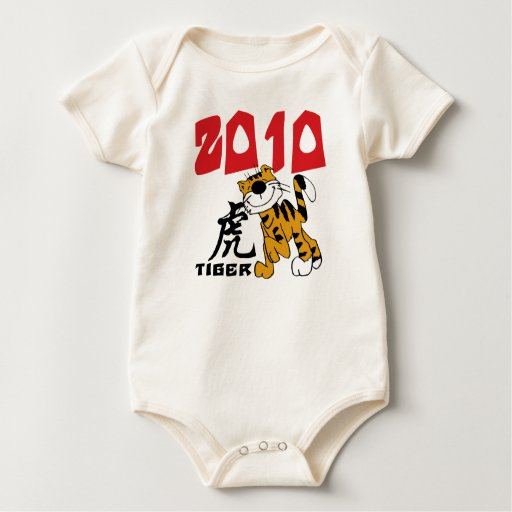 Chinese Year of The Tiger 2010 Rompers