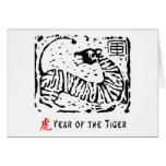 Chinese Year of The Tiger Gift Greeting Card