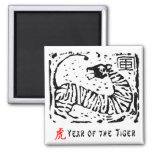 Chinese Year of The Tiger Gift Magnet