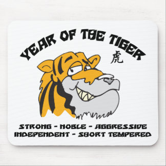 Chinese Year of The Tiger Gift Mouse Pad