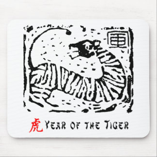 Chinese Year of The Tiger Gift Mousepads