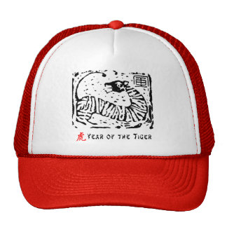 Chinese Year of The Tiger Gift Trucker Hat