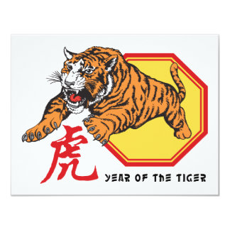 Chinese Year of The Tiger 4.25x5.5 Paper Invitation Card