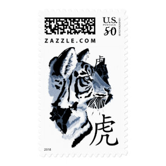 Chinese Year of the Tiger - Medium Postage