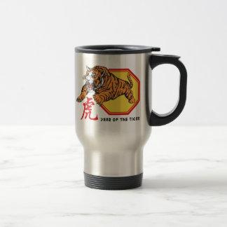 Chinese Year of The Tiger Travel Mug