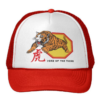 Chinese Year of The Tiger Trucker Hat