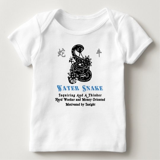 Chinese Year of The Water Snake 1953 2013 Baby T-Shirt