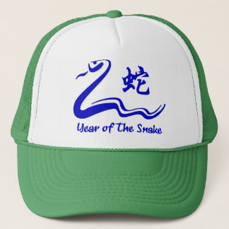 Chinese Year of The Water Snake 1953 2013 Trucker Hat