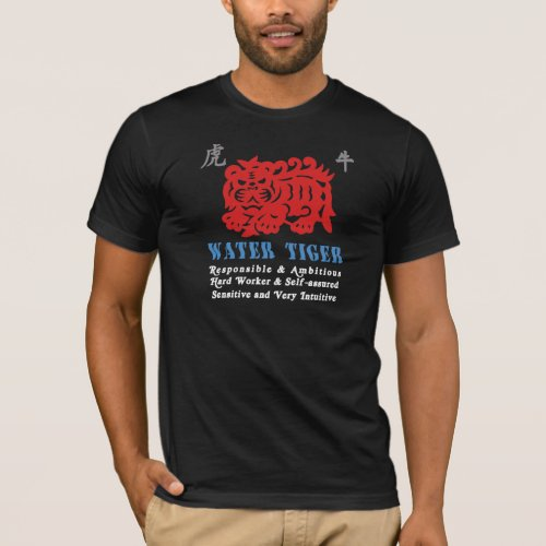 Chinese Year of The Water Tiger 1962 Dark T_Shirts