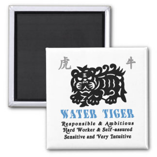 Chinese Year of The Water Tiger 1962 Gift 2 Inch Square Magnet