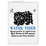 Chinese Year of The Water Tiger 1962 Gift Cards