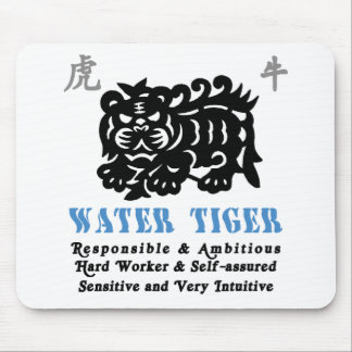 Chinese Year of The Water Tiger 1962 Gift Mouse Pad