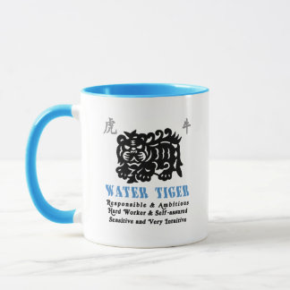 Chinese Year of The Water Tiger 1962 Gift Mug