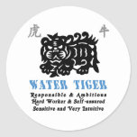 Chinese Year of The Water Tiger 1962 Gift Round Sticker