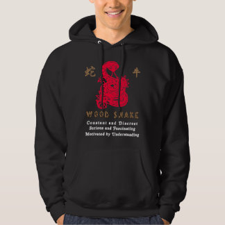 Chinese Year of the Wood Snake 1965 Hoodie