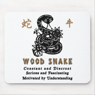 Chinese Year of the Wood Snake 1965 Mouse Pad